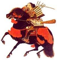 Ashikaga Takauchi (1305 - 1358), der Begründer des Ashikaga-Shogunats