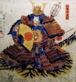 Holzschnitt aus der Edo-Zeit mit der Darstellung Yoshitsunes